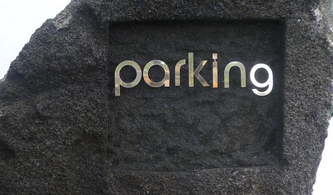Правни средства за придобиване на паркомясто