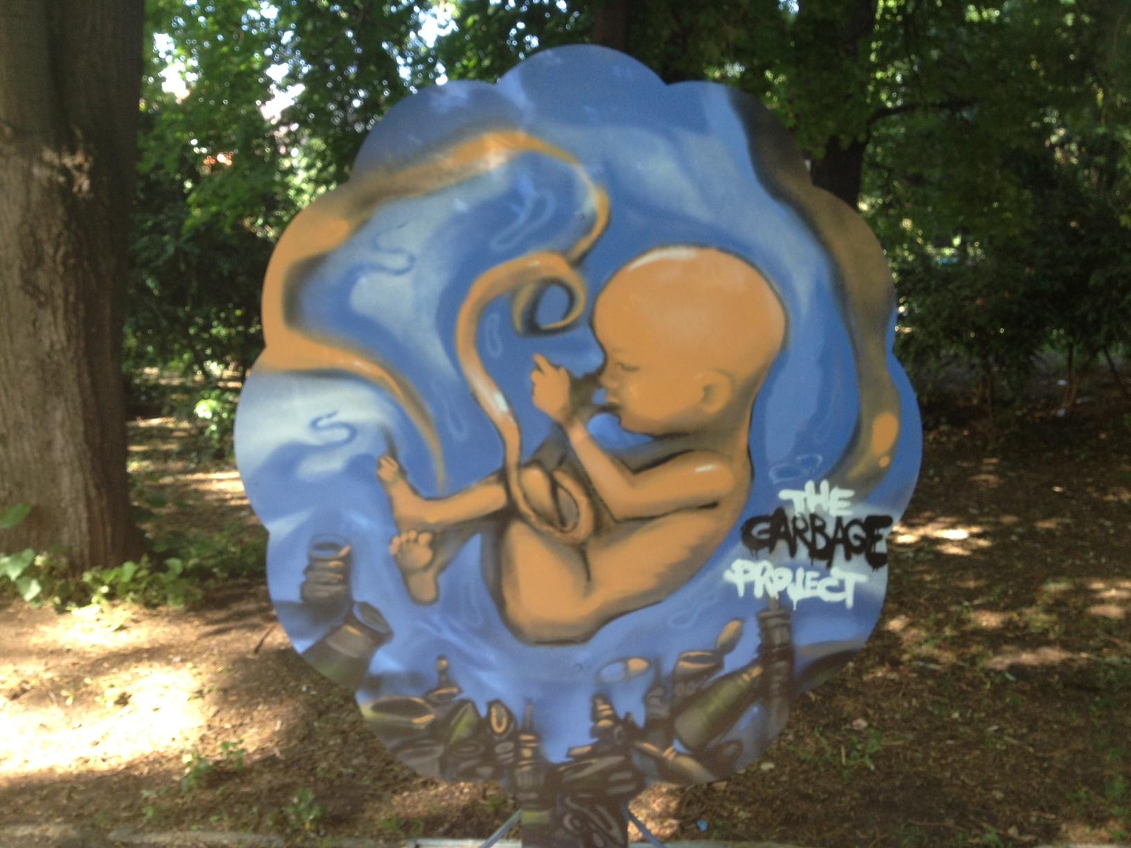 Нероденото дете